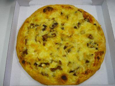 Pizza Giros